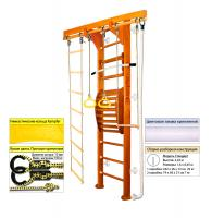 Шведская стенка Kampfer Wooden ladder Maxi Wall