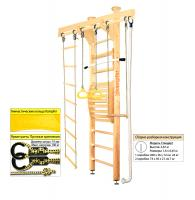 Шведская стенка Kampfer Wooden Ladder Maxi Ceiling дерево